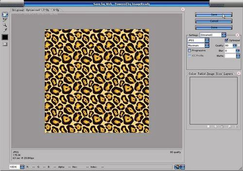 数码版手绘时装画教程