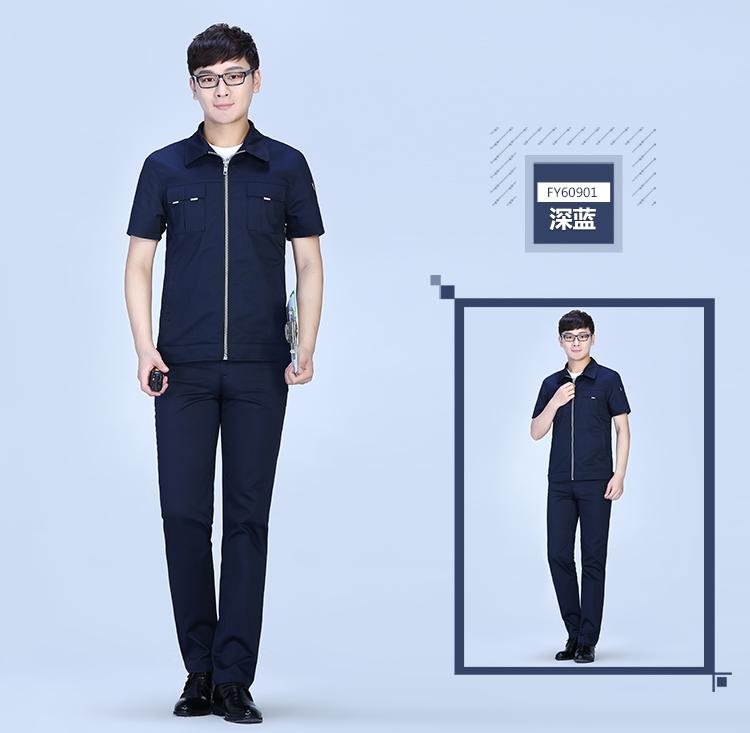 铁灰色夏季涤棉细斜短袖工服FY609