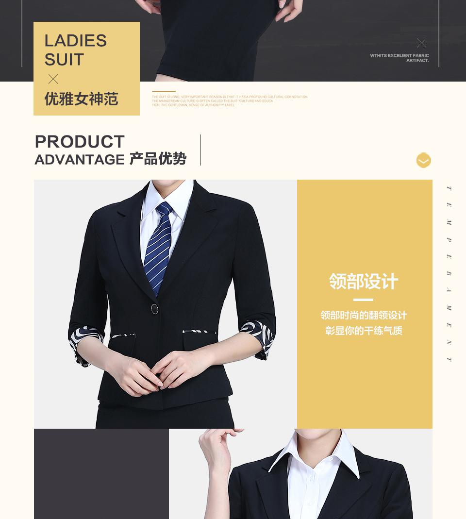 黑色夏装半袖职业装女装