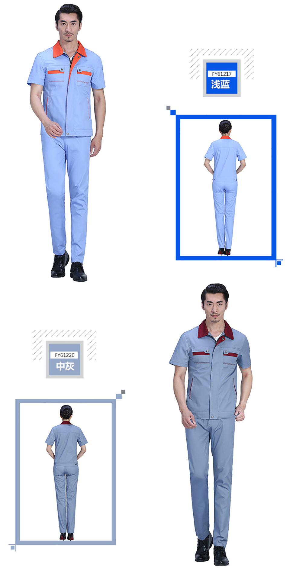 藏蓝色夏季工服FY612