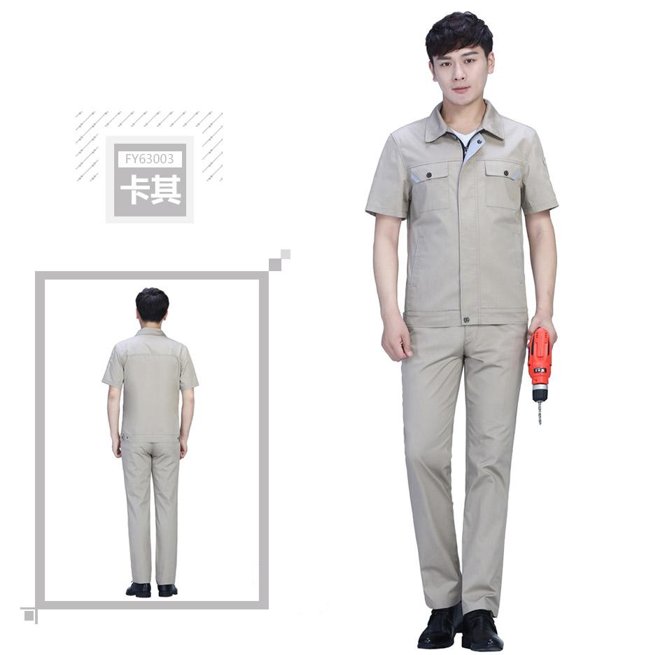 浅蓝+深裤防静电夏季涤棉细斜短袖工服FY630