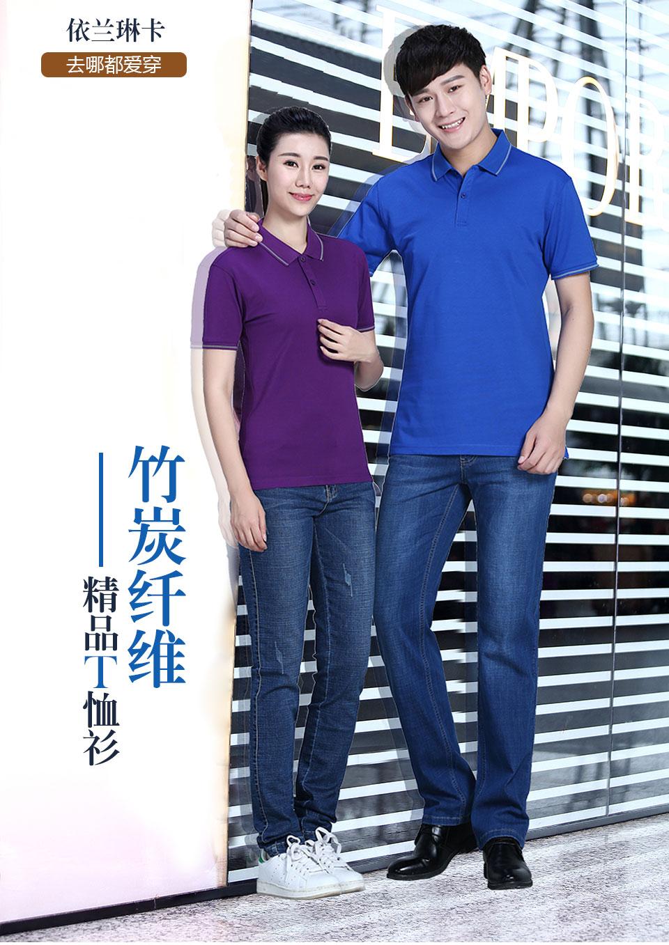 T恤衫设计时颜色如何搭配,T恤衫定制搭配技巧