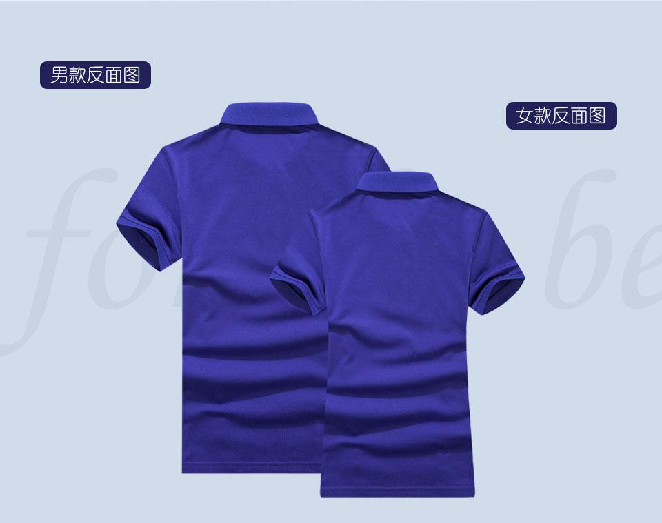 定制服装晒掉色怎么办?业内人士告诉你怎么晒衣服不变形的方法