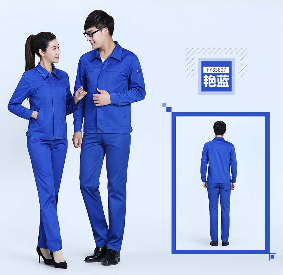 怎么定做工作服,定做工作服的四大注意事项