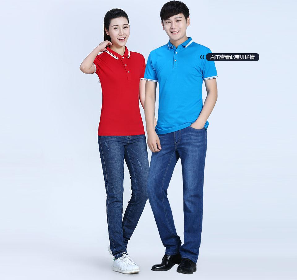 广告衫定制设计,广告衫定制设计应该怎么做才好看